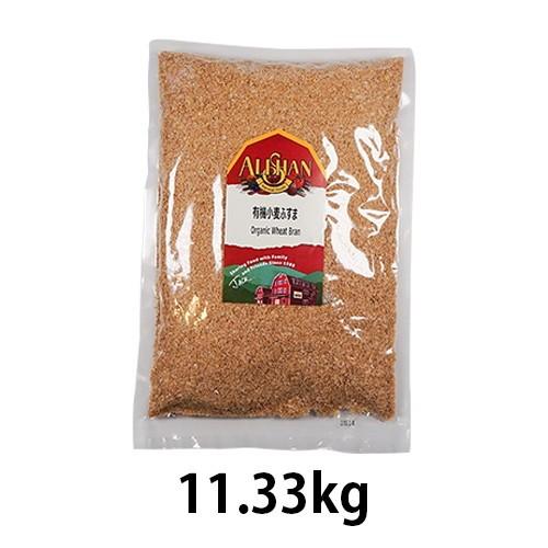 小麦ふすま(11.33kg) ※キャンセル・同梱・代...