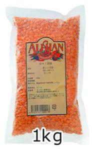 有機赤レンズ豆 (1kg)【アリサン】