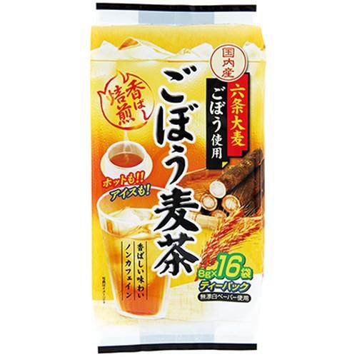 国産ごぼう麦茶 8g ×16P
