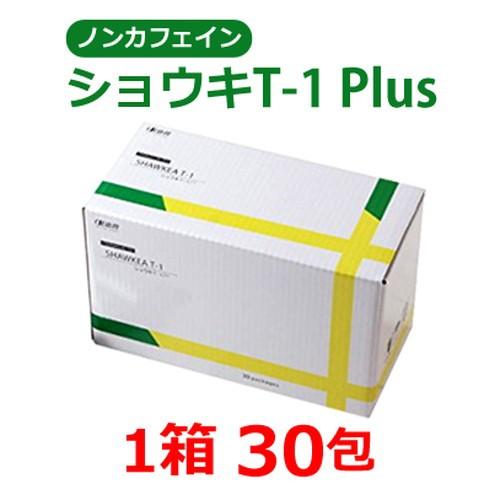 タンポポ茶 ショウキT-1PLUS 1箱(100ml×30包...