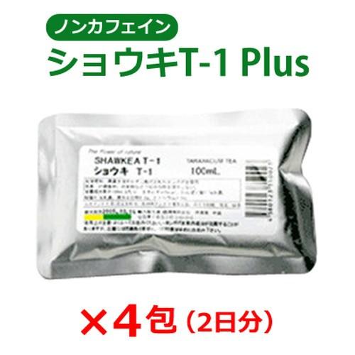 タンポポ茶 ショウキT-1PLUS 100ml×4包※ゆう...