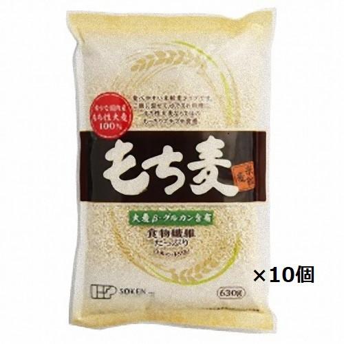 【創健社】 【国産】もち麦(米粒麦)630g×10...