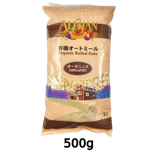 有機オートミール (500g) 【有機JAS認定品】【ア...