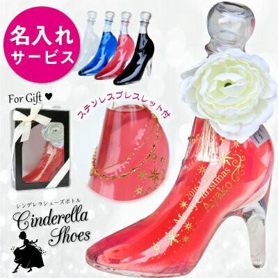 クリスマス 女性 プレゼント お酒 名入れ ガラス...