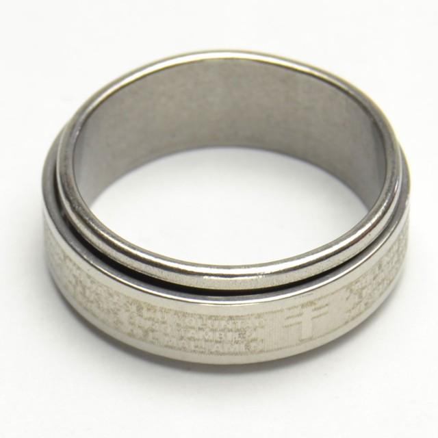 聖書&クロス ステンレス リング 回転 指輪 レディ...