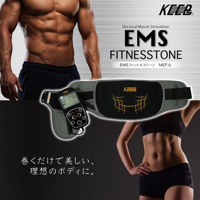 送料無料◆マクロス EMSフィットネストーン MEF-6...