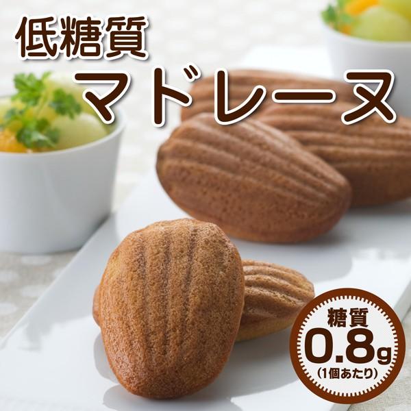 【小麦ふすま使用・砂糖不使用の低糖質スイーツ】...