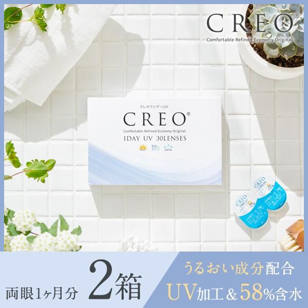 【送料無料】【YM】クレオワンデーUVモイスト 30...