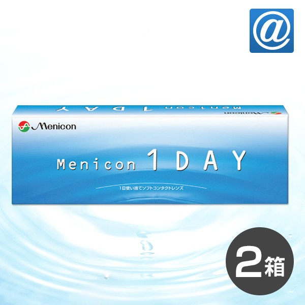【送料無料】メニコンワンデー 2箱 1日/1day/ワン...