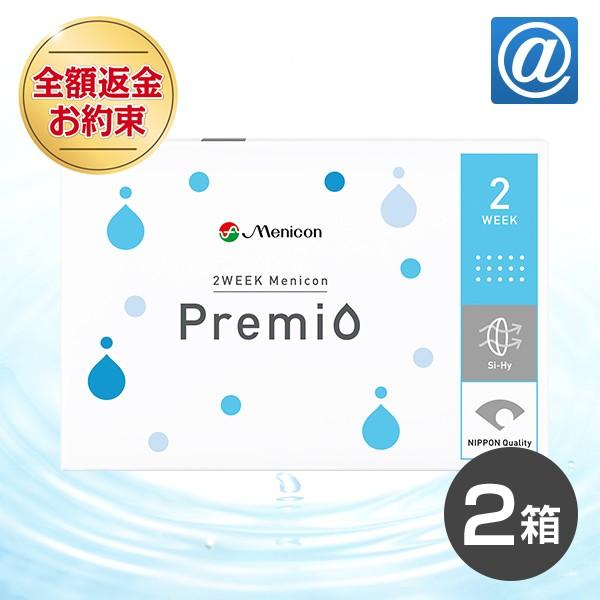 【送料無料】2ウィーク メニコン プレミオ 2箱 2w...