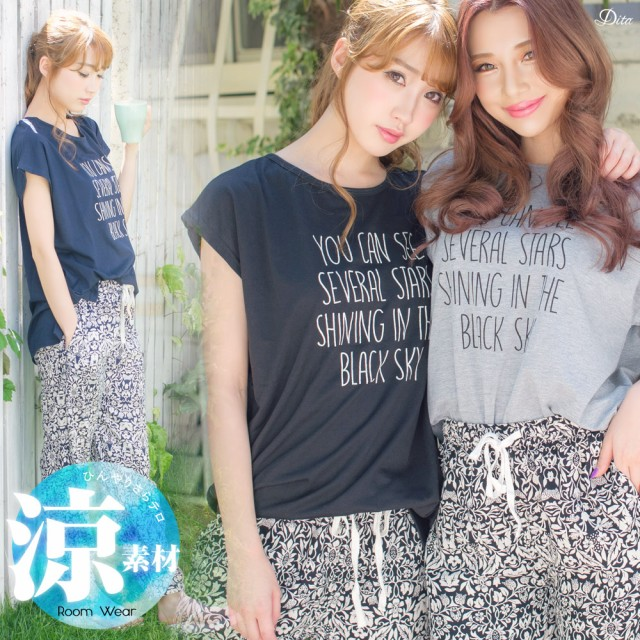 送料無料 Dita(ディータ)ゆるテロ♪Tシャツ&ボタ...