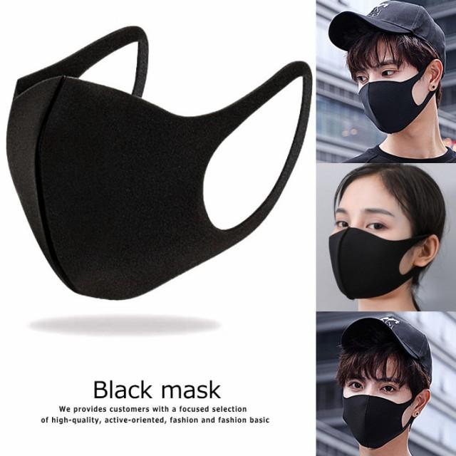 黒 マスク ブラック 大人用 マスク 黒マスク ブラ...