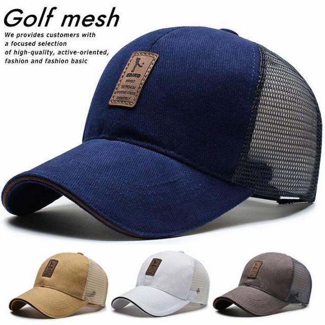 メッシュキャップ メンズ 帽子 メンズ レディース...