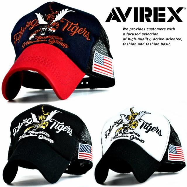 正規品 AVIREX メッシュキャップ キャップ 帽子 ...