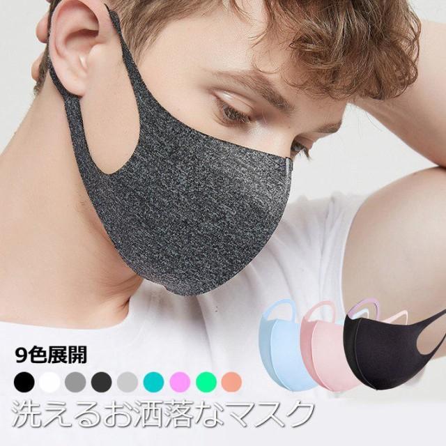 マスク 洗える 在庫あり 黒 手洗い 繰り返し使え...