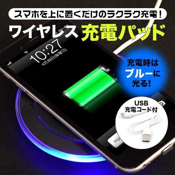 Qi対応 ワイヤレス充電器 ワイヤレス充電パッド...