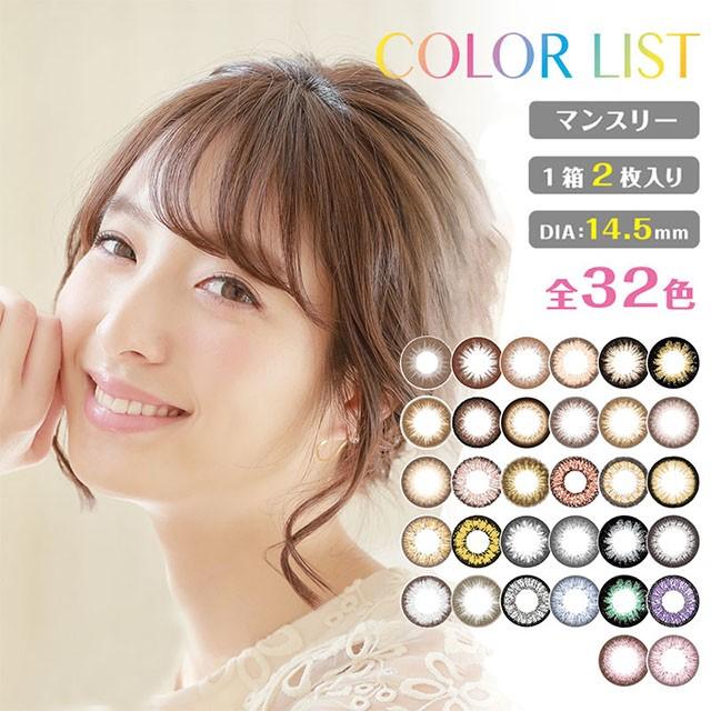 【メール便送料無料】カラーリスト Color List【1...