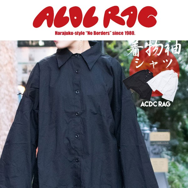 ACDC RAG エーシーディーシーラグ キモノシャツ ...