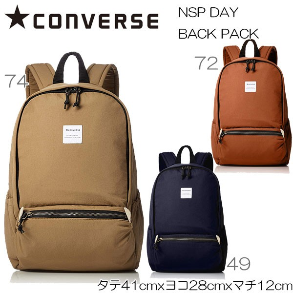 CONVERSE コンバース NSP DAY BACK PACK