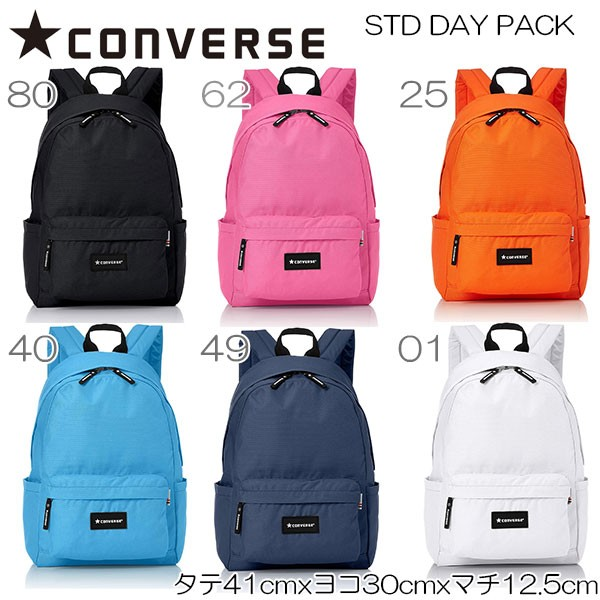 CONVERSE コンバース STD DAY PACK
