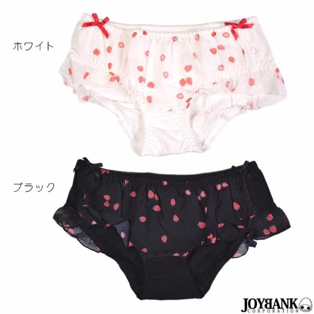 いちごフルバックショーツ【ショーツ/下着/パンツ...