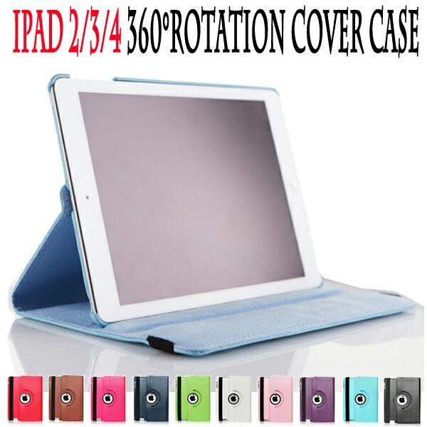 [送料無料]iPad2/3/4(第2世代第3世代第4世代)360...