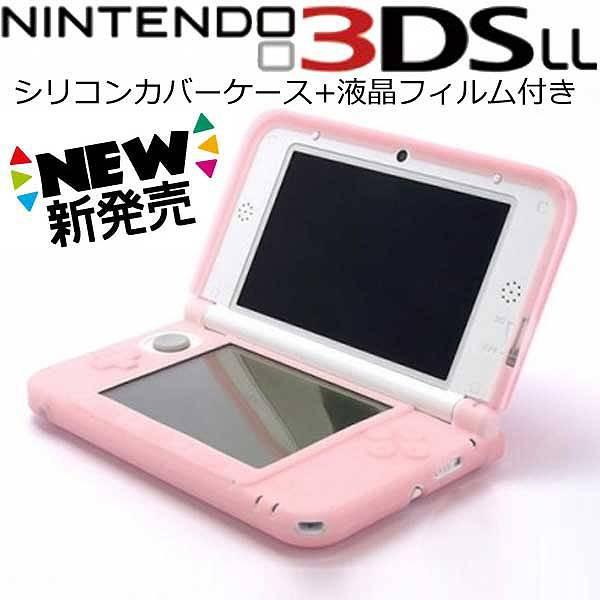 ■[送料無料]Newニンテンドー3DS LL/3DS LL専用シ...