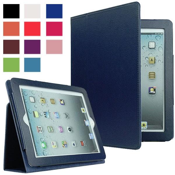 [送料無料]iPadPro12.9インチ(第1世代/第2世代)ス...