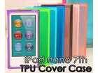 [送料無料][TPU][液晶保護フィルムシート付]iPod ...
