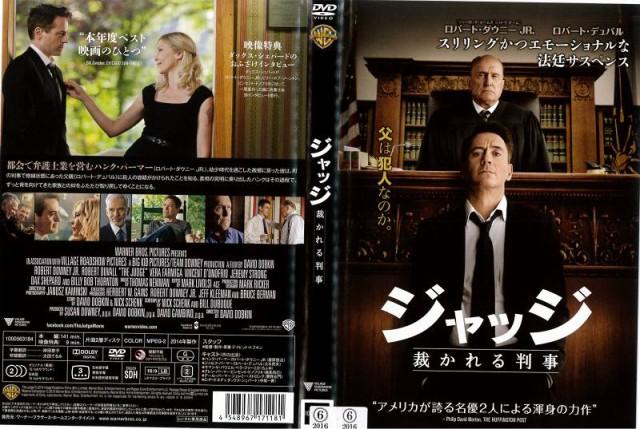 [DVD洋]ジャッジ 裁かれる判事 [ロバート・ダウニ...