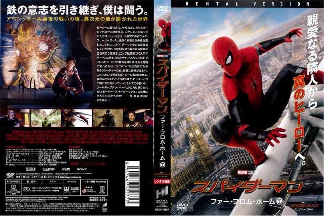 [DVD洋]スパイダーマン ファー フロム ホーム 洋...