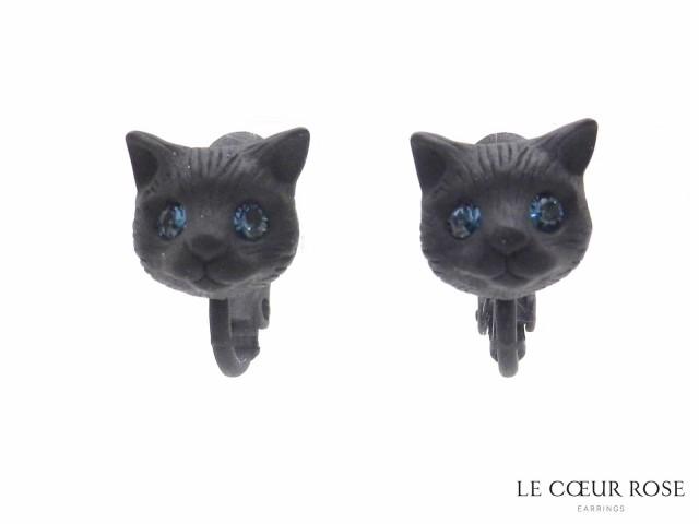 目がキラリと輝く立体的なネコのネジバネ式イヤリ...