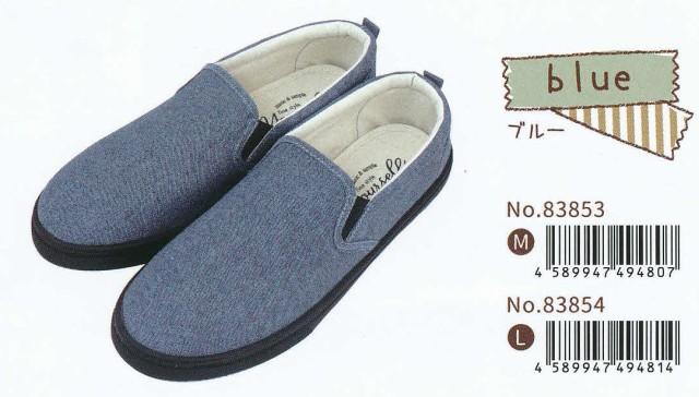 『メンズスリッポン ブルー』メンズ 靴 ジップ...