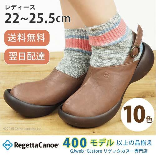 【送料無料】リゲッタカヌー レディース サンダル...