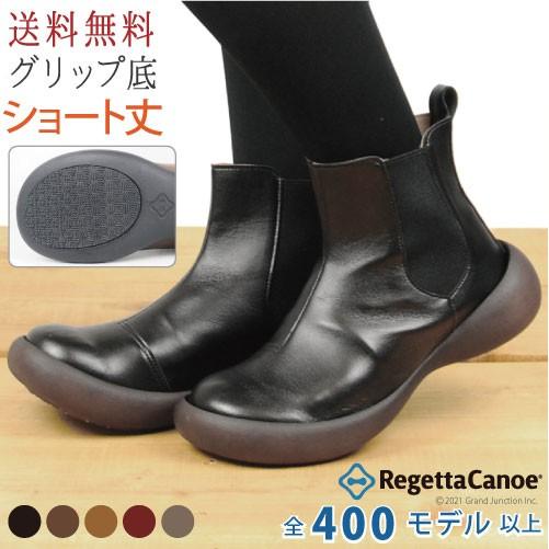 【送料無料/交換の片道送料無料】リゲッタ カヌー...
