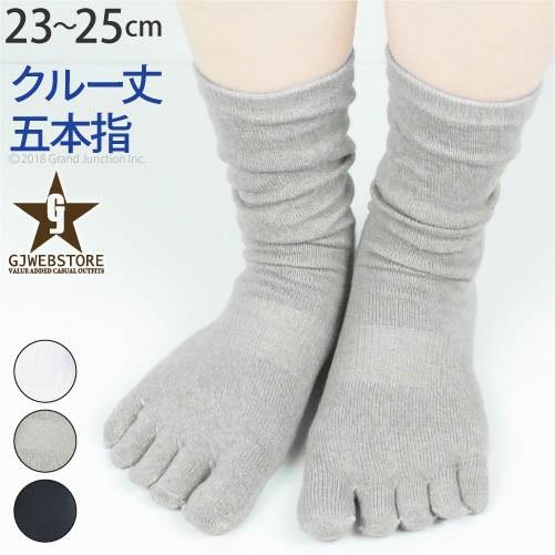 【GJwebstore】レディース 靴下 5本指 クルー丈 ...