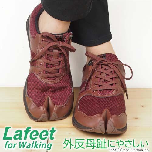 足袋スニーカー/ウォーキングシューズ/レディース/メンズ/外反母趾/靴/幅広/日本製/VL04/ OSK001