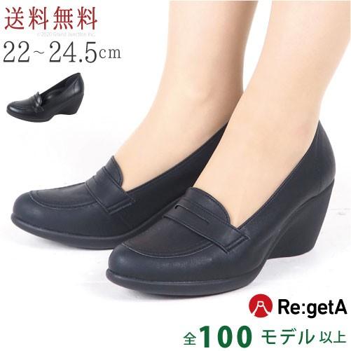 【送料無料/交換の片道送料無料】リゲッタ レディ...