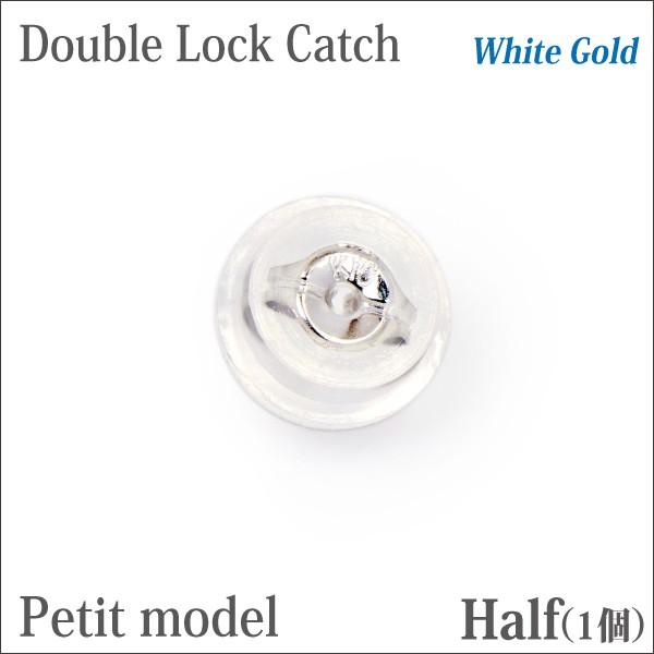 追加オプションK10 ホワイトゴールド製ダブルロッ...