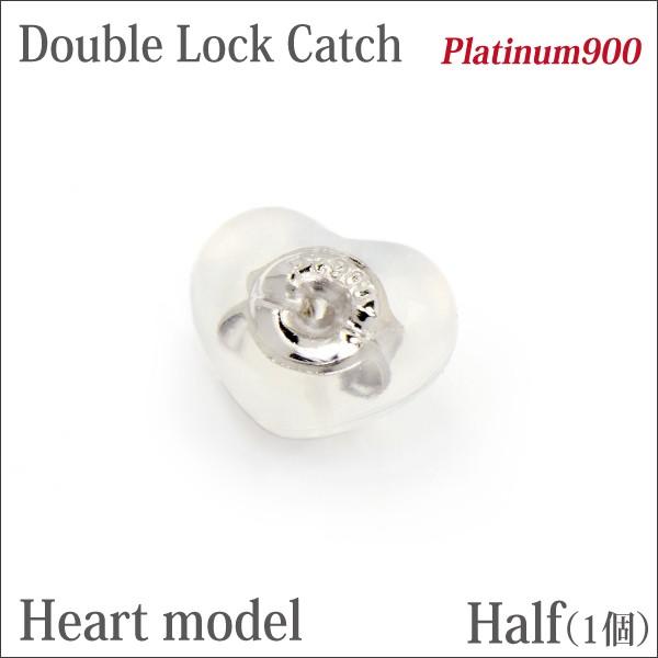『追加オプション』Pt900プラチナ製ダブルロック...