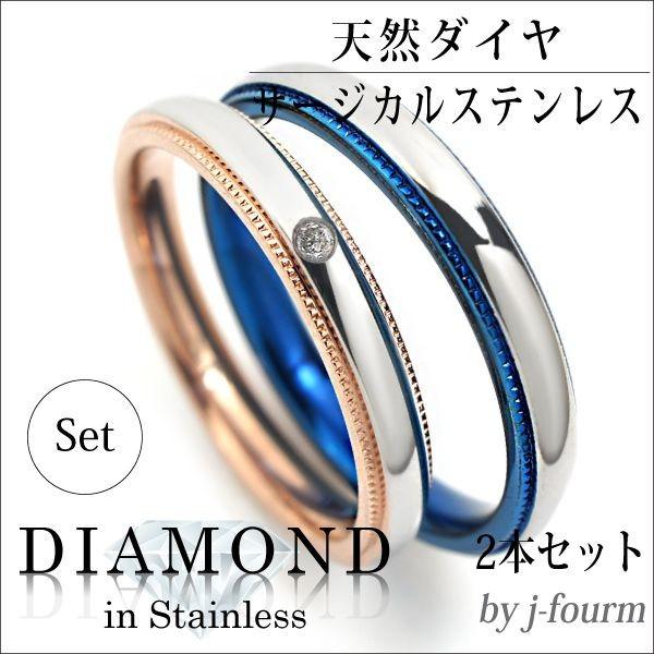 ペアリング 送料無料 刻印無料 片方ダイヤモンド ...