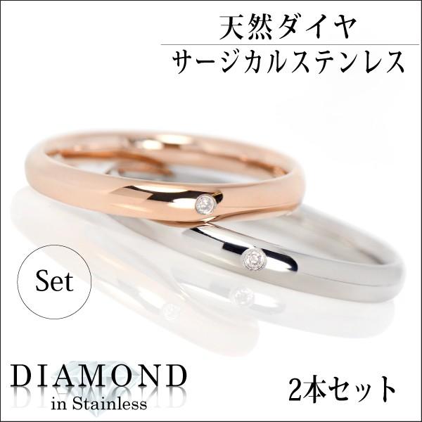 ペアリング 送料無料 刻印無料 天然ダイヤモンド ...
