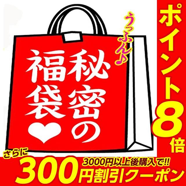 【在庫処分セール】【送料無料】在庫処分品満載!...