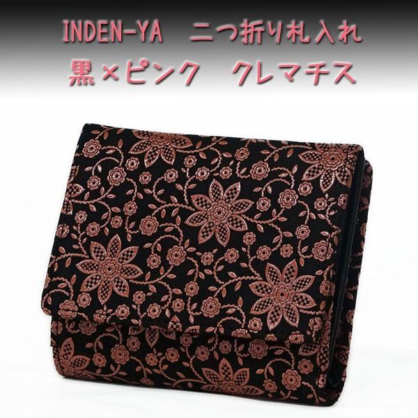 【即納】BOX型に開く二つ折財布/印伝/黒地ピンク...