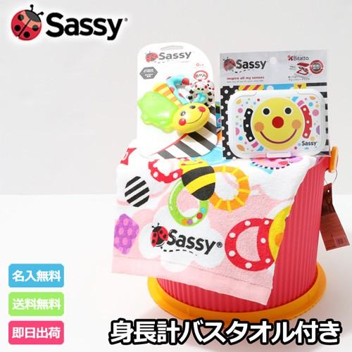 ベビーギフトの店☆出産祝い おむつケーキ 女の子...