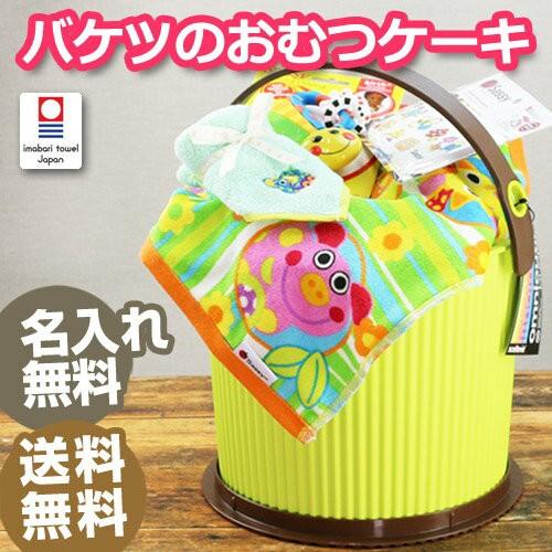 18日(金)到着可☆サッシー 出産祝い 出産祝 おむ...