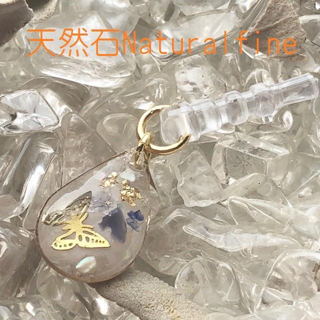 インカローズ【豊かな愛情】レジン【樹脂】ピアス...