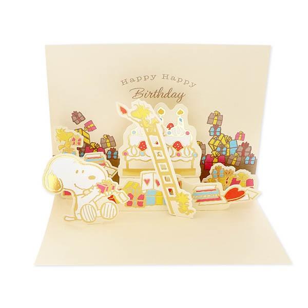 誕生日(スヌーピー・ケーキとはしご) Hallmark レ...