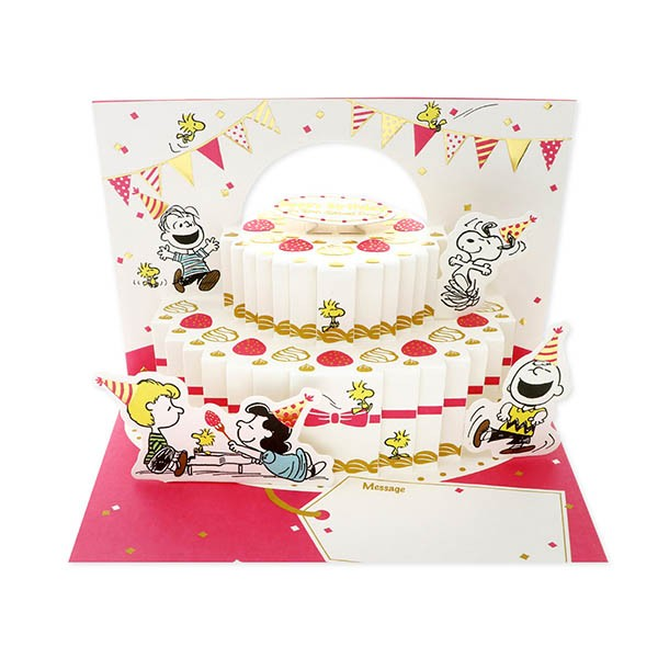 誕生日(スヌーピー・みんなでケーキ) Hallmark レ...