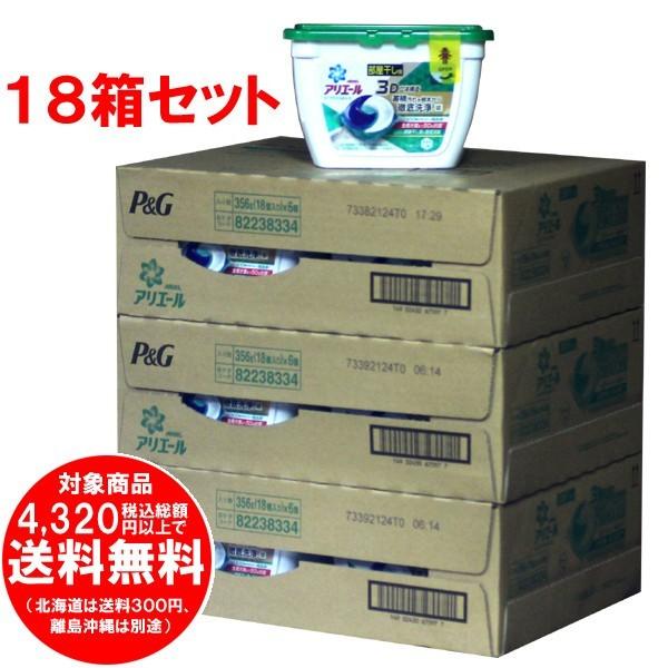 ●18箱セット (計324個) アリエール 洗濯洗剤 リ...